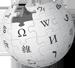 logo Wikipedia pierre luu